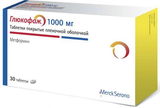 Глюкофаж 1000мг 30 шт. таблетки покрытые пленочной оболочкой, фото №1