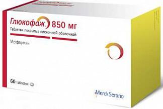Глюкофаж 850мг 60 шт. таблетки покрытые пленочной оболочкой
