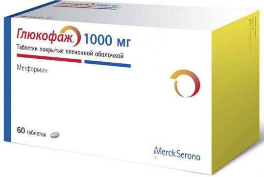 Глюкофаж 1000мг 60 шт. таблетки покрытые пленочной оболочкой, фото №1