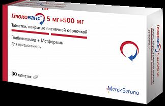 Глюкованс 5мг+500мг n30 таб. покрытые пленочной оболочкой merck sante