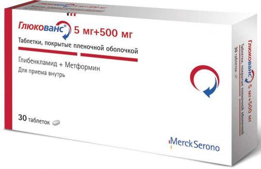 Глюкованс 5мг+500мг 30 шт. таблетки покрытые пленочной оболочкой merck sante, фото №1