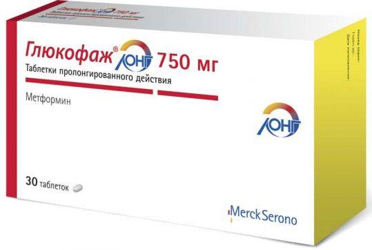 Глюкофаж лонг 750мг 30 шт. таблетки пролонгированного действия merck sante, фото №1
