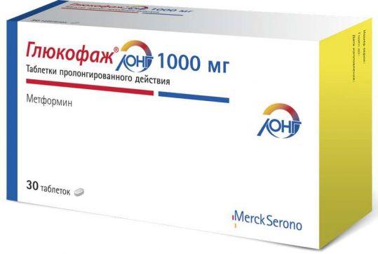 Глюкофаж лонг 1000мг 30 шт. таблетки пролонгированного действия merck sante/нанолек ооо, фото №1