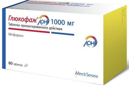 Глюкофаж лонг 1000мг 60 шт. таблетки пролонгированного действия merck sante, фото №1