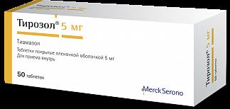 Тирозол 5мг n50 таб. покрытые пленочной оболочкой