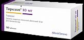 Тирозол 10мг n50 таб. покрытые пленочной оболочкой
