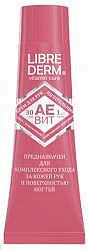 Либридерм аевит крем для рук питательный 30мл