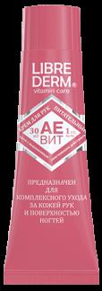Либридерм аевит крем д/рук питательный 30мл