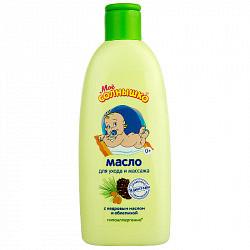 Мое солнышко масло детское для массажа с рождения 200мл