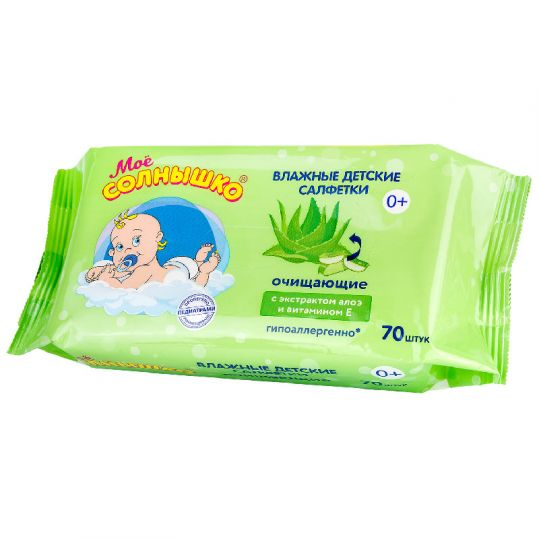 Мое солнышко салфетки влажные для детей очищающие при смене подгузника 70 шт., фото №1