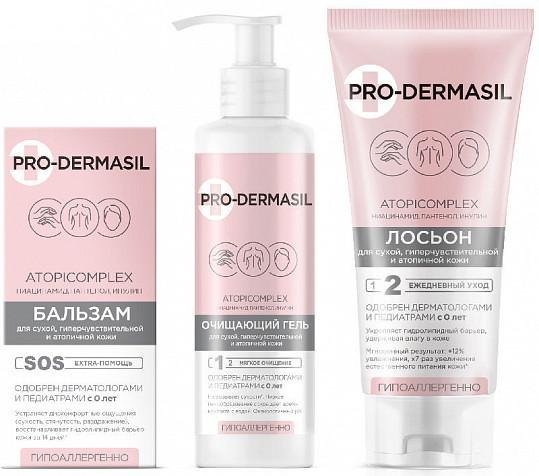 Про-дермасил бальзам для сухой/гиперчувствительной и атопичной кожи 50мл, фото №2