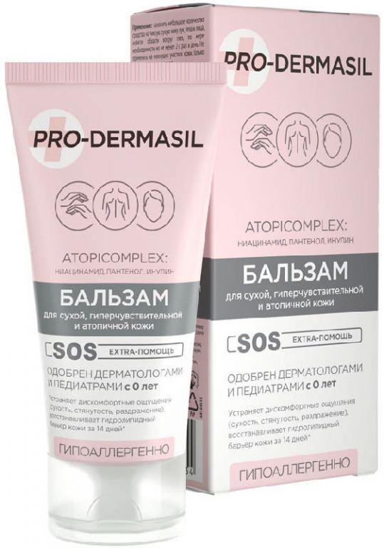 Про-дермасил бальзам для сухой/гиперчувствительной и атопичной кожи 50мл, фото №1