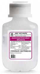 Аминокапроновая кислота 50мг/мл 100мл 1 шт. раствор для инфузий