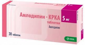 Амлодипин-крка 5мг 30 шт. таблетки