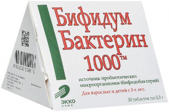 Бифидумбактерин 1000 таблетки 0,3г 60 шт., фото №1