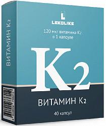 Витамин к2 капсулы 350мг 40 шт.