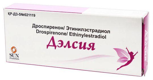 Делсия 3мг+0,03мг 63 шт. таблетки покрытые пленочной оболочкой, фото №1