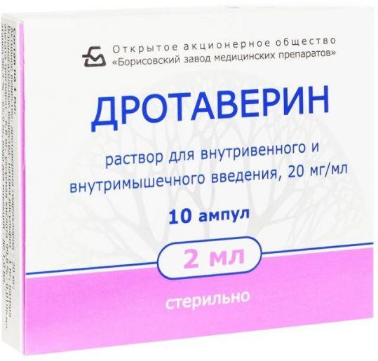 Дротаверин 20мг/мл 2мл 10 шт. раствор для инъекций, фото №1
