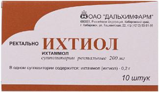 Ихтиол 200мг 10 шт. суппозитории ректальные
