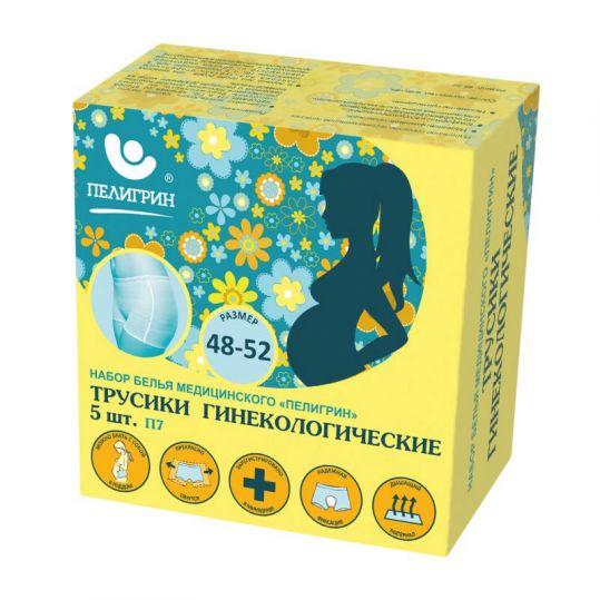 Пелигрин набор белья гинекологический п7 5 шт., фото №1