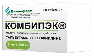Комбипэк 8мг+200мг 50 шт. таблетки пролонгированного действия