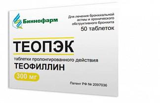 Теопэк 300мг 50 шт. таблетки пролонгированного действия