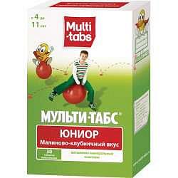 Мульти-табс юниор 30 шт. таблетки малина-клубника