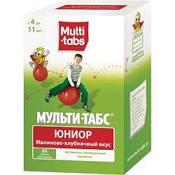 Мульти-табс юниор 60 шт. таблетки малина-клубника
