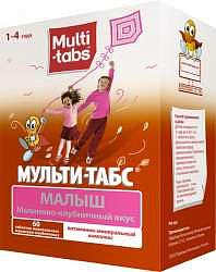 Мульти-табс малыш 60 шт. таблетки жевательные малина-клубника