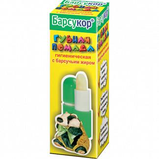 Барсукор помада гигиеническая 3,5г