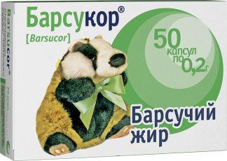 Барсукор барсучий жир капс. 0,2г n50
