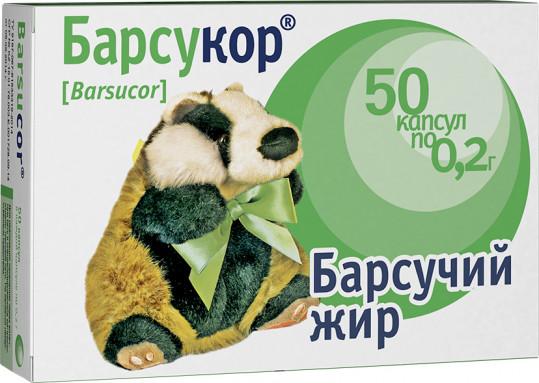 Барсукор барсучий жир капсулы 0,2г 50 шт., фото №1