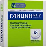 Глицин ка таб. д/рассасывания n18