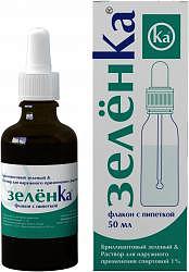 Зеленка раствор для наружного применения спиртовой с пипеткой 50мл