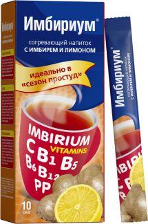 Имбириум напиток 10г с имбирем и лимоном согревающий  n10