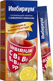 Имбириум напиток 10г с имбирем и лимоном согревающий 10 шт.