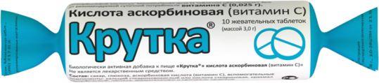 Аскорбиновая кислота таблетки жевательные 10 шт. крутка, фото №1