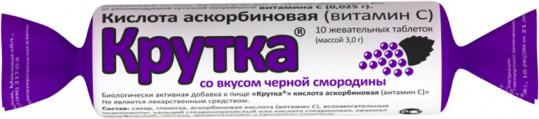 Аскорбиновая кислота таблетки жевательные черная смородина 10 шт. крутка, фото №1