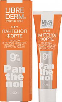 Либридерм пантенол форте крем (пантенол 9%) 30мл