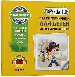 Горчицатрон для детей пакет-горчичник пират 10 шт.