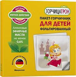 Горчицатрон для детей пакет-горчичник принцесса 10 шт.