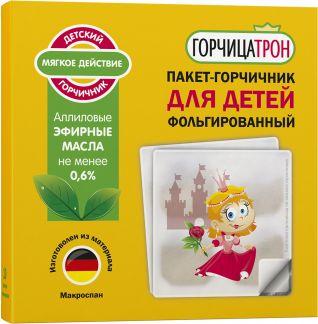 Горчицатрон д/детей пакет-горчичник принцесса n10