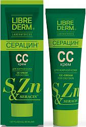 Либридерм серацин cc-крем для жирной кожи 30мл