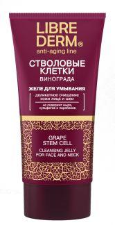 Либридерм стволовые клетки винограда желе д/умывания анти-аж 150мл