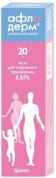 Афлодерм 0,05% 20г мазь для наружного применения