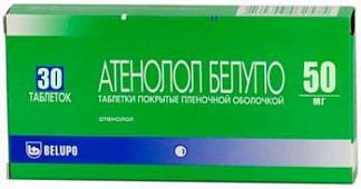 Атенолол белупо 50мг 30 шт. таблетки покрытые пленочной оболочкой