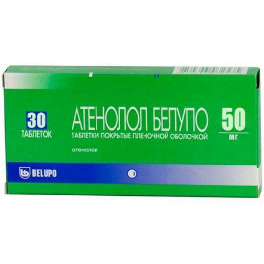 Атенолол белупо 50мг 30 шт. таблетки покрытые пленочной оболочкой, фото №1