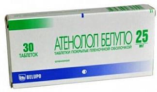 Атенолол белупо 25мг 30 шт. таблетки покрытые пленочной оболочкой