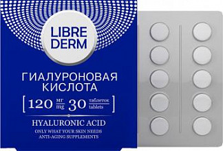Либридерм гиалуроновая кислота таблетки 120мг 30 шт.
