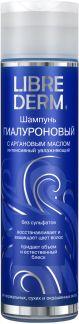 Либридерм гиалурон шампунь с аргановым маслом 250мл